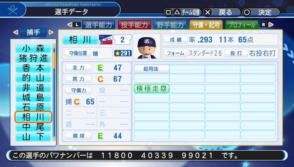 f:id:EmperorPenguin:20190803003010j:plain