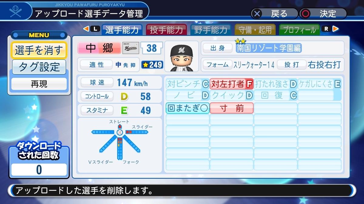 f:id:EmperorPenguin:20200508193016j:plain