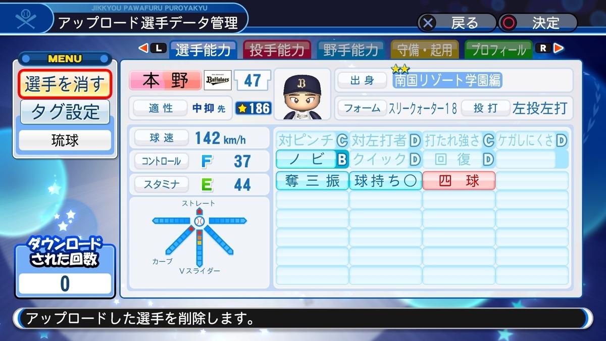 f:id:EmperorPenguin:20200517175221j:plain