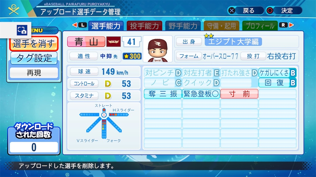 f:id:EmperorPenguin:20201122094644j:image