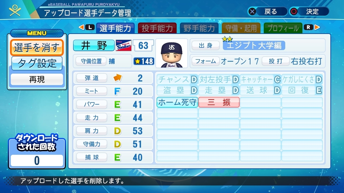 f:id:EmperorPenguin:20210417075110j:plain