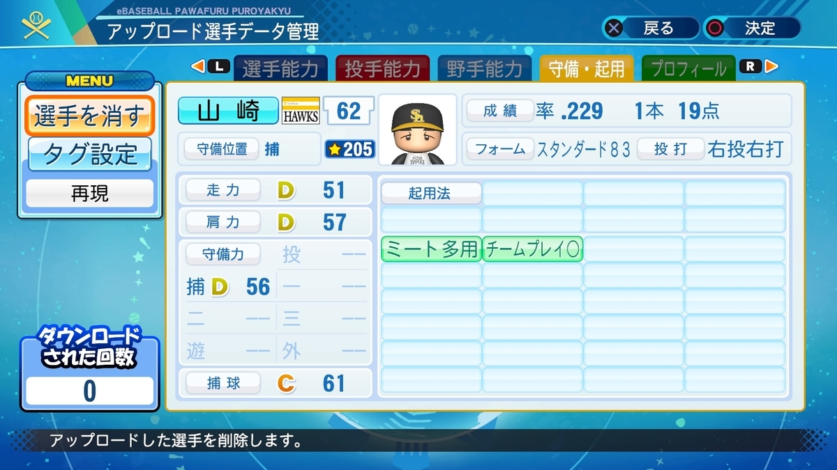 f:id:EmperorPenguin:20210417075521j:plain