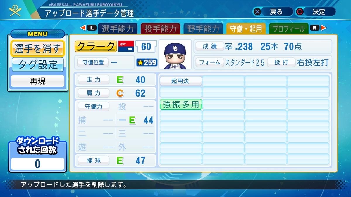 f:id:EmperorPenguin:20210505175320j:plain