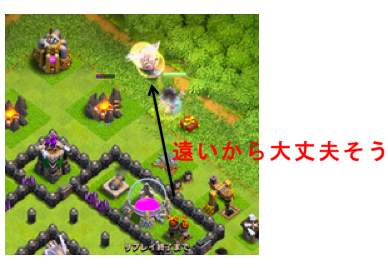 f:id:EmpireCayenne:20200315163348p:plain
