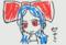 セナミ=エア=シナロス