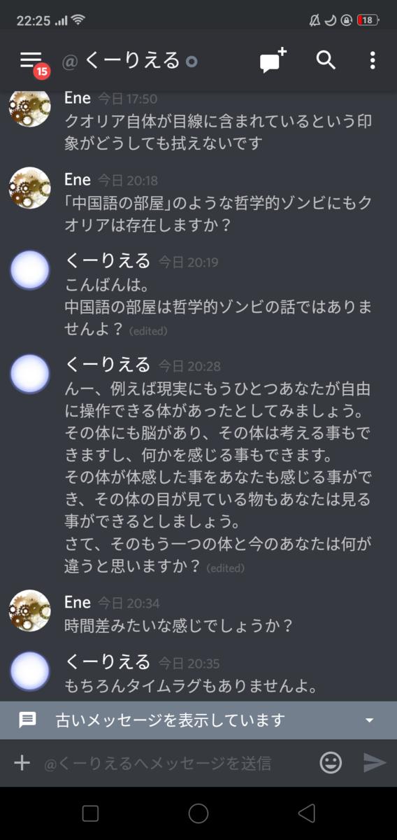 f:id:Enex:20191121123422p:plain