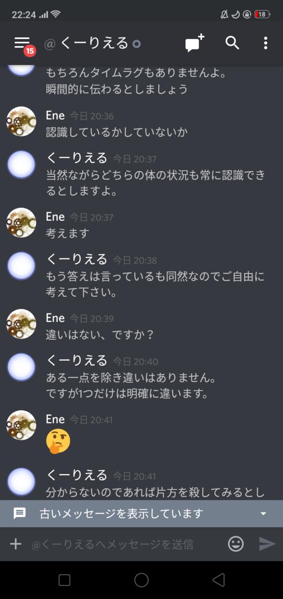 f:id:Enex:20191121123527p:plain