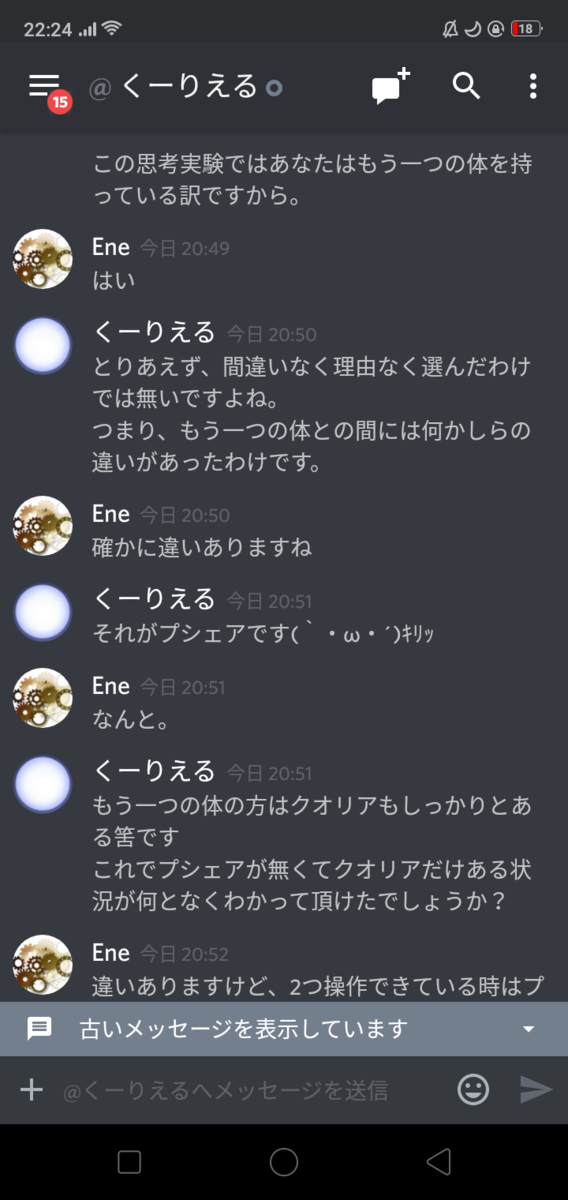 f:id:Enex:20191121123919p:plain
