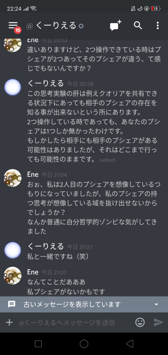 f:id:Enex:20191121123944p:plain