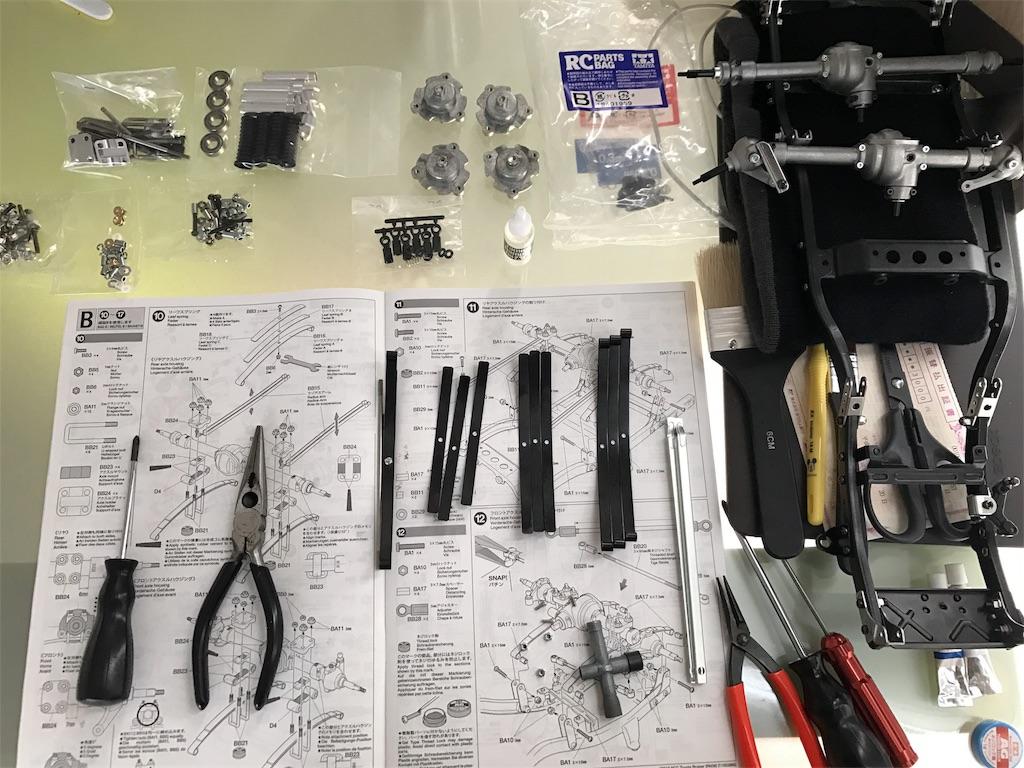 f:id:Engineer2002:20170409090957j:image