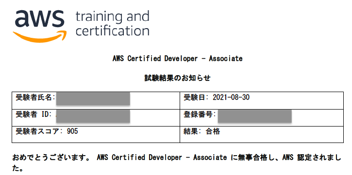 f:id:EngineerKumao:20210901113959p:plain