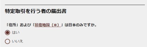 f:id:EngineeyaPaPa:20190204233310j:plain