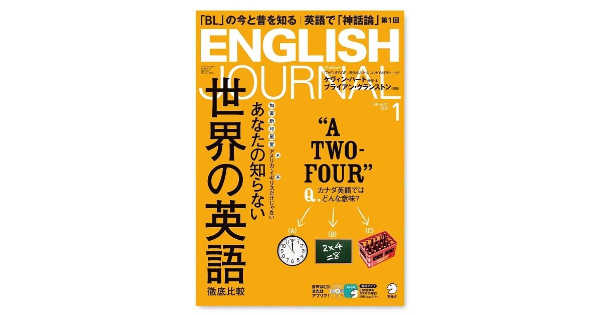 オーストラリア英語でsheilasってどんな意味? いろんな国の英語を聞いてみよう