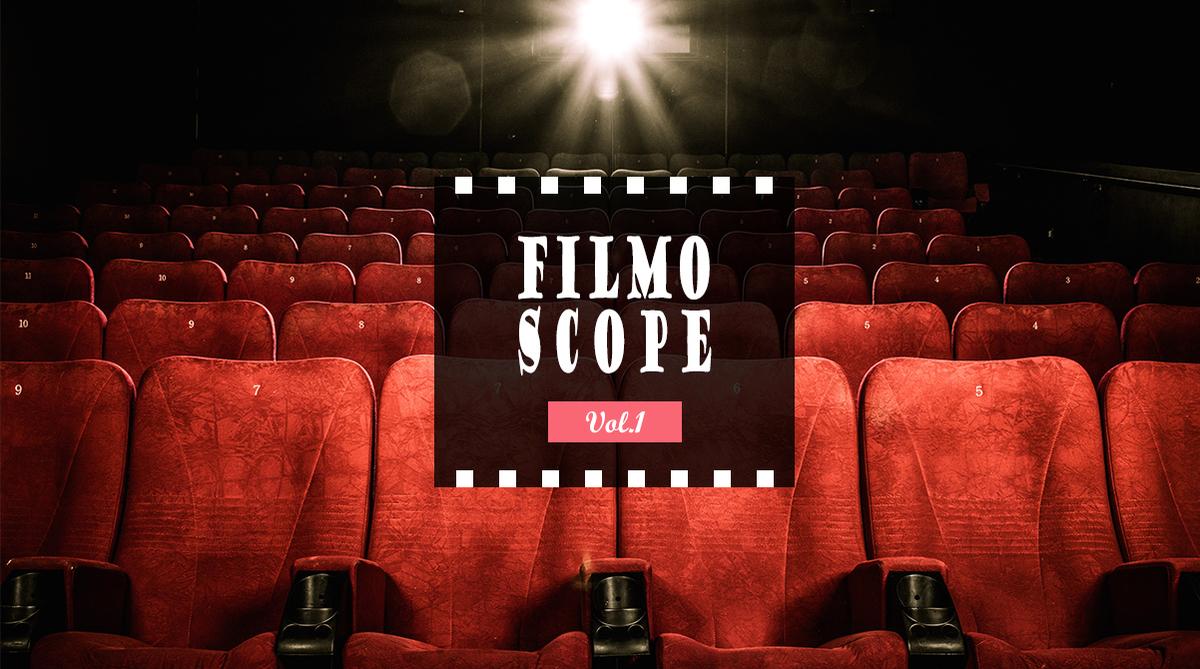 FLIMOSCOPE【2020年4月号】