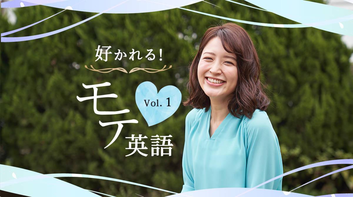 カンバーバッチの人柄に感動!アナウンサー小熊美香さんの英語インタビュー術
