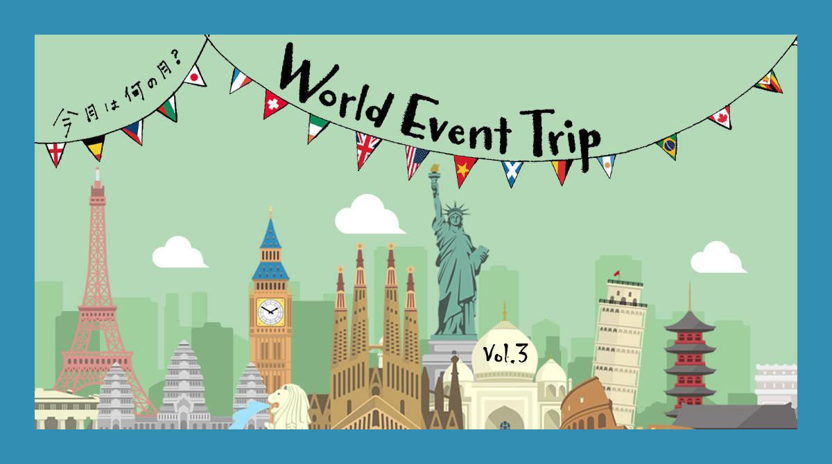 世界のイベントを英語で紹介!多様性のある社会を目指す「プライドパレード」