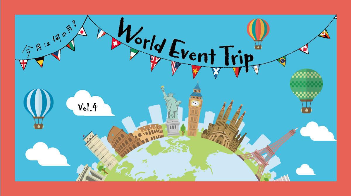 世界のイベントを英語で紹介!「7月4日」はアメリカで何の日?