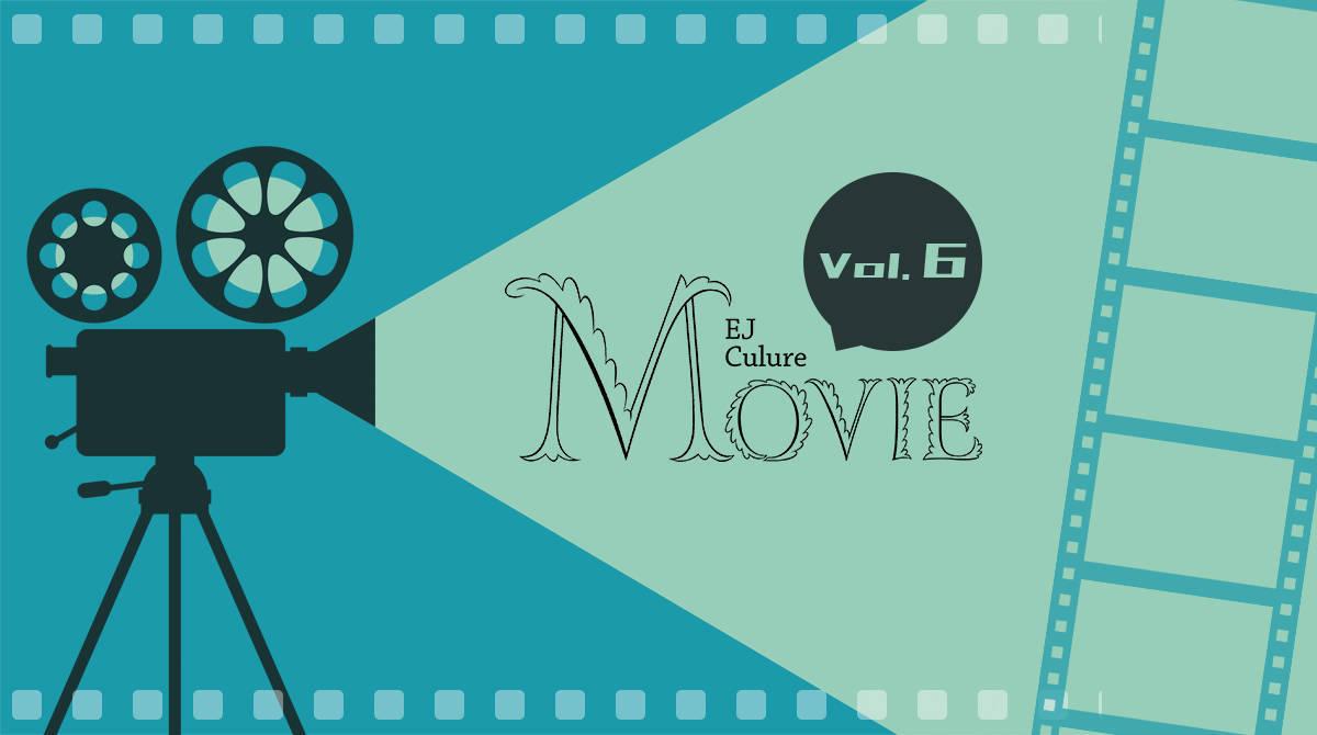 FILMOSCOPE【2021年9月号】