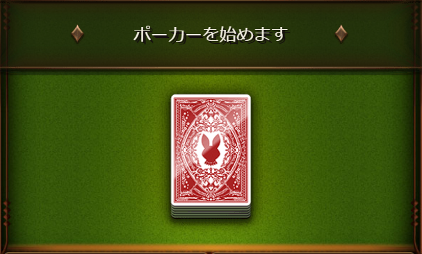 f:id:Enigmadiary6:20170325232342p:plain