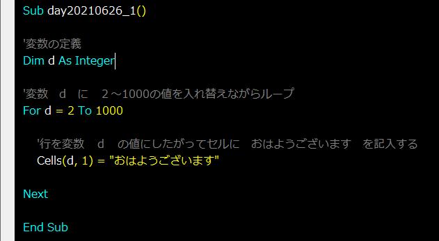 f:id:EnjoyExcel:20210628101037p:plain