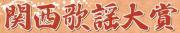 f:id:Enka:20090522190317j:image