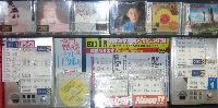 f:id:Enka:20100522180544j:image:left