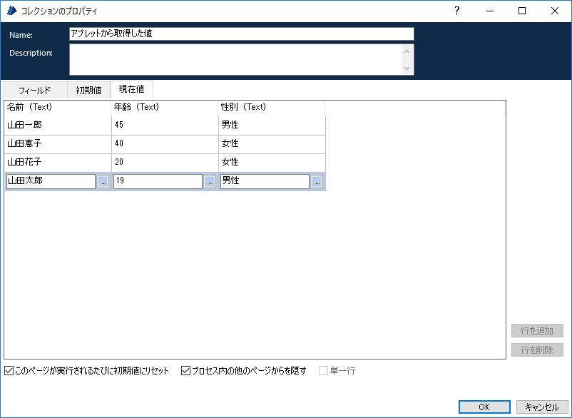 f:id:EnterpriseBlueOcean:20180501182159p:plain