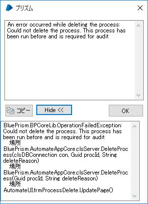f:id:EnterpriseBlueOcean:20180601162521p:plain