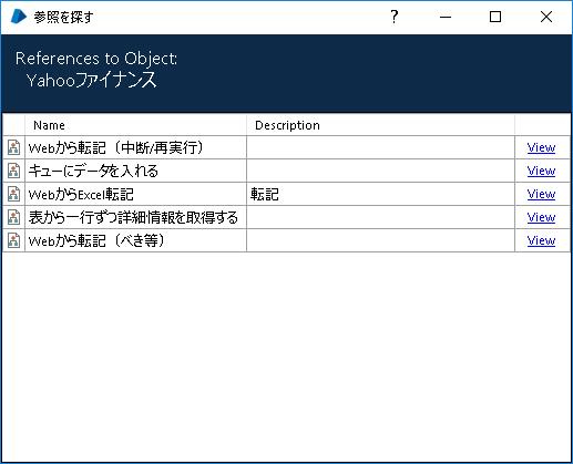 f:id:EnterpriseBlueOcean:20180802170911p:plain