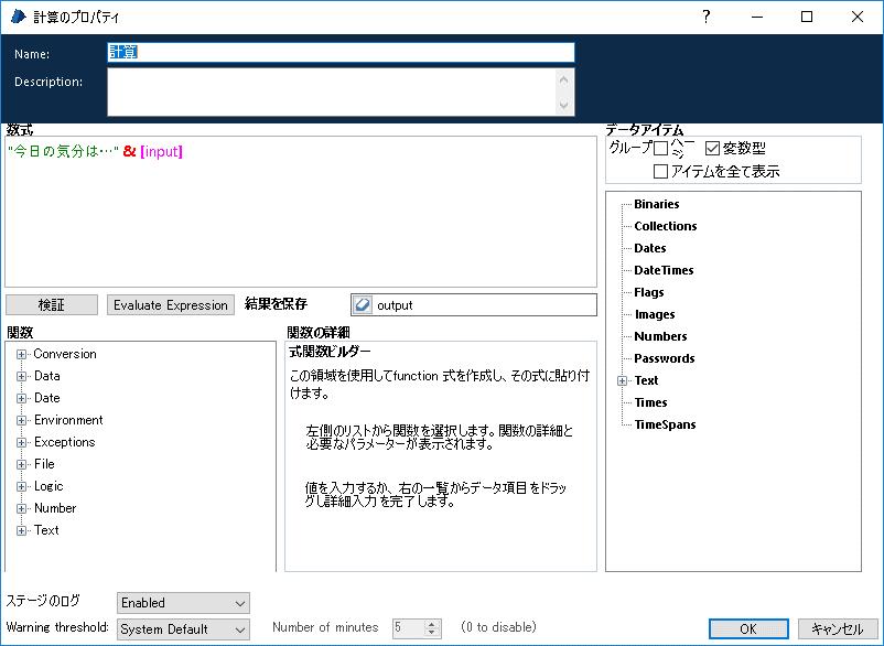 f:id:EnterpriseBlueOcean:20180927185206p:plain