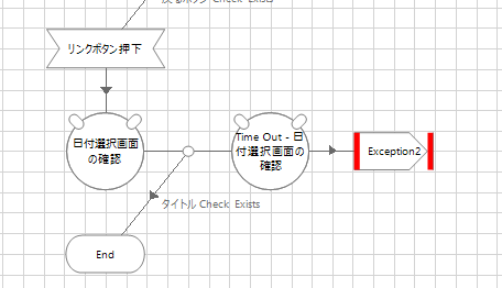 f:id:EnterpriseBlueOcean:20181106204130p:plain