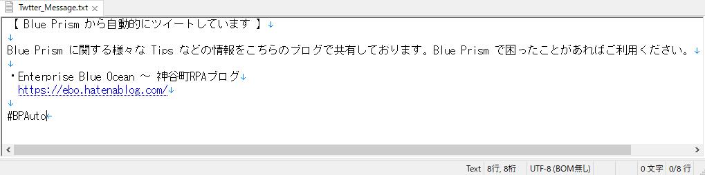 f:id:EnterpriseBlueOcean:20181128220408p:plain