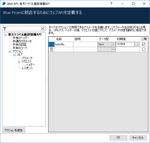 f:id:EnterpriseBlueOcean:20190213210555p:plain