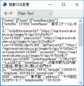 f:id:EnterpriseBlueOcean:20190213211817p:plain