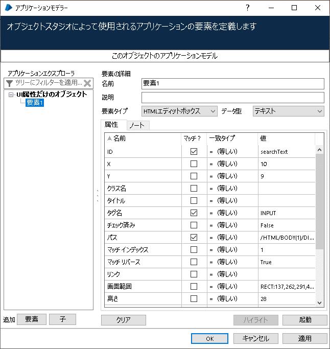 f:id:EnterpriseBlueOcean:20190610135745p:plain