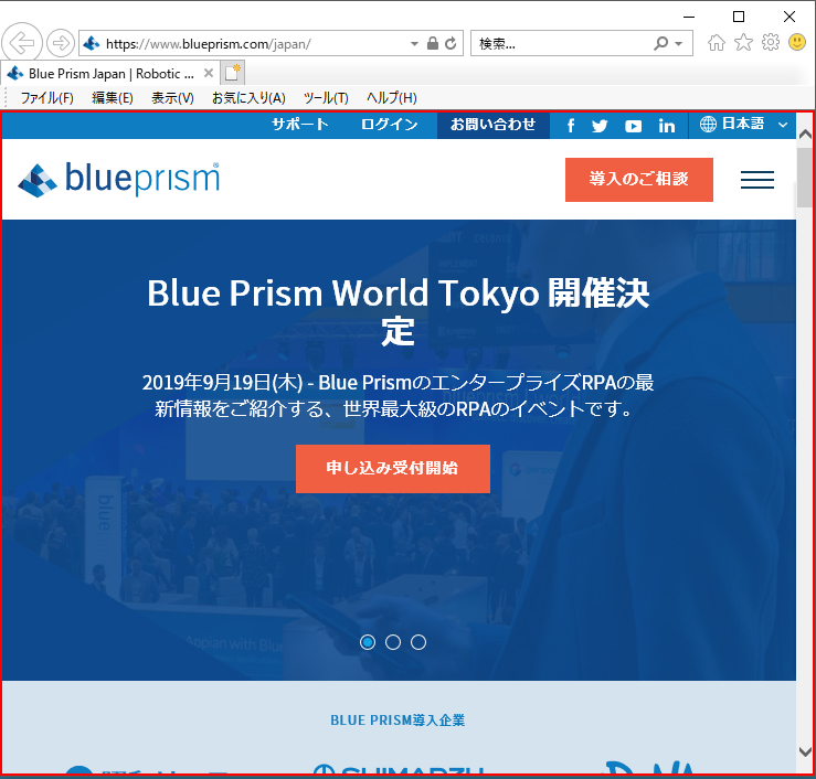 f:id:EnterpriseBlueOcean:20190830233014p:plain