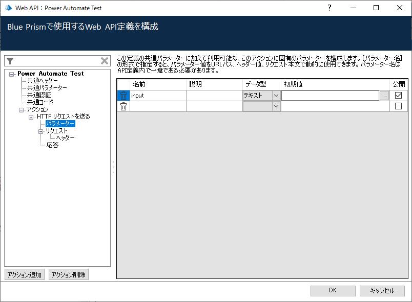 f:id:EnterpriseBlueOcean:20191227163251p:plain