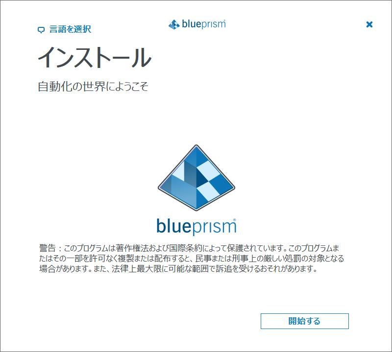 f:id:EnterpriseBlueOcean:20200228112524p:plain