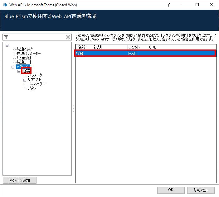 f:id:EnterpriseBlueOcean:20200405144515p:plain