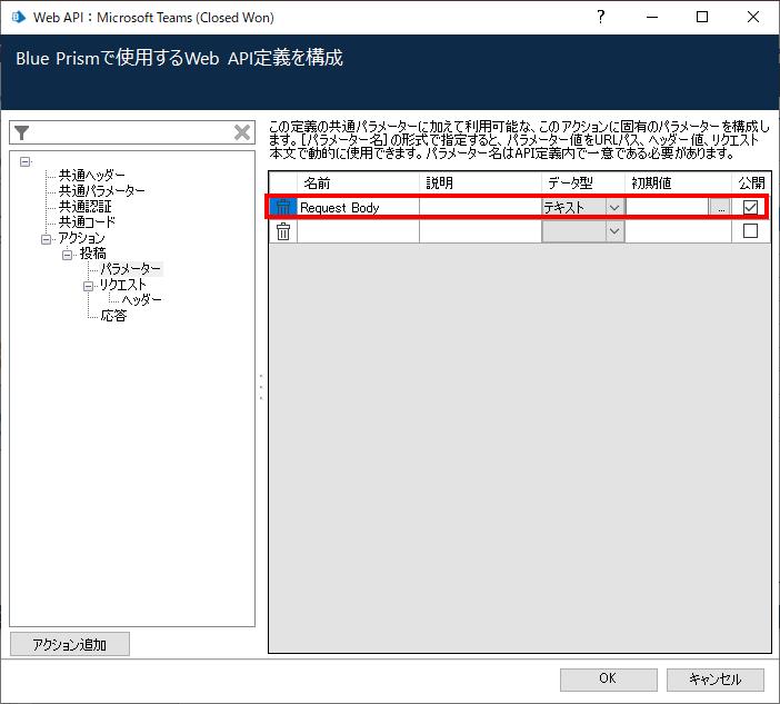 f:id:EnterpriseBlueOcean:20200405145352p:plain