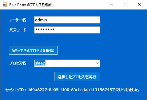 f:id:EnterpriseBlueOcean:20200409150215p:plain