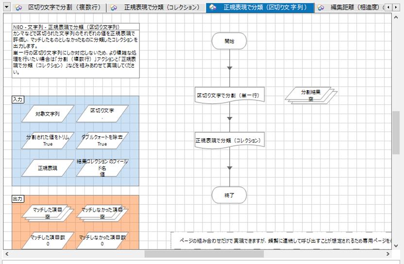 f:id:EnterpriseBlueOcean:20200827120557p:plain