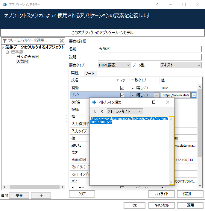 f:id:EnterpriseBlueOcean:20200902220546p:plain