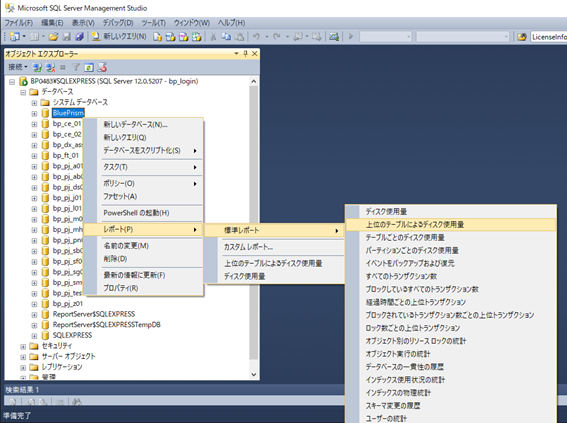 f:id:EnterpriseBlueOcean:20200917212032p:plain