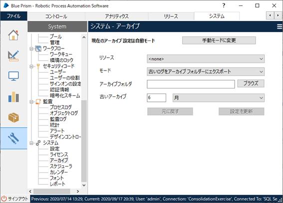 f:id:EnterpriseBlueOcean:20200917212224p:plain