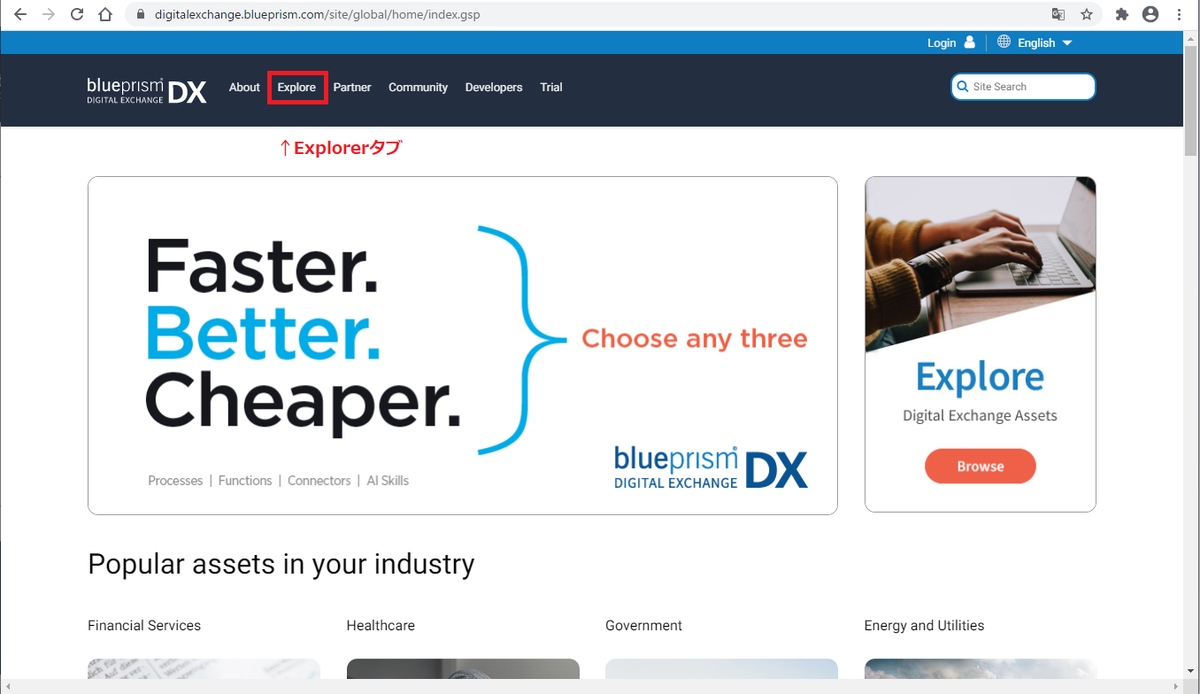 f:id:EnterpriseBlueOcean:20200928225436p:plain