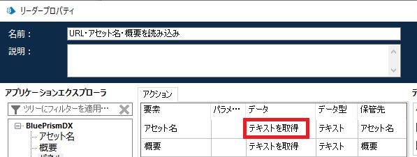 f:id:EnterpriseBlueOcean:20201001144113p:plain