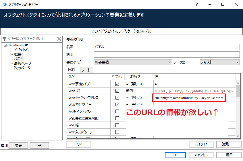 f:id:EnterpriseBlueOcean:20201001144556p:plain