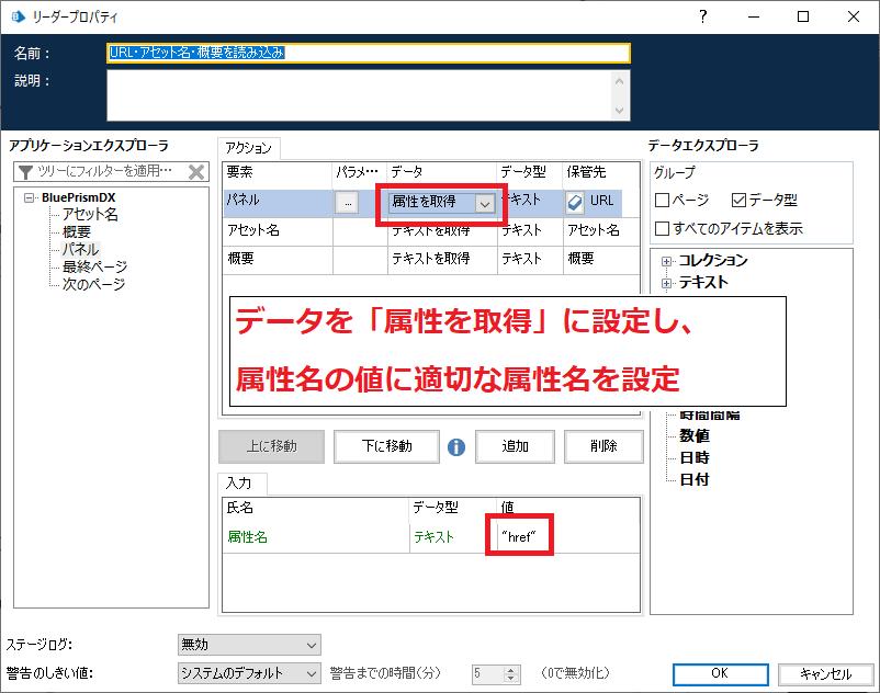 f:id:EnterpriseBlueOcean:20201001145645p:plain