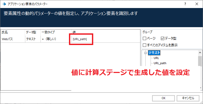 f:id:EnterpriseBlueOcean:20201001150740p:plain